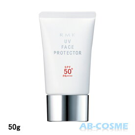 RMK アールエムケー UVフェイスプロテクター50 SPF50+/PA++++ 50g[ 日焼け止め(顔用) ]