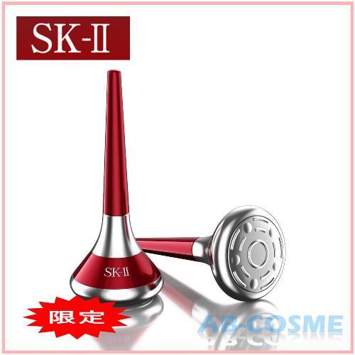 SK-II SK2マグネティックブースター 限定[ 顔用アプリケーター ]☆新入荷11