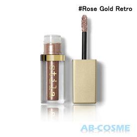 スティラ STILA マグニフィセントメタルグリッター&グロウリキッドアイシャドウ #Rose Gold Retro ローズゴールドレトロ 4.5ml[ アイシャドウ ]