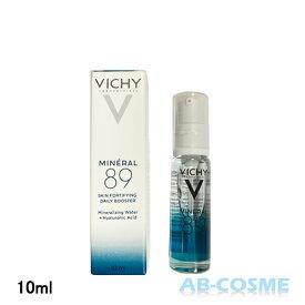 ヴィシー VICHY ミネラル89ブースターセラム 10ml【ミニサイズ】[ 美容液 ]