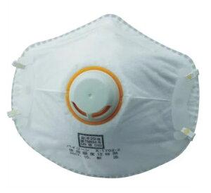 バイリーンマスク|X-1702|DS2|カップ型防塵マスク|排気弁付|10個入×10箱