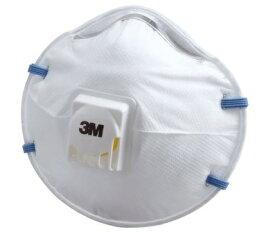 3M使い捨て式防じんマスク|8805-DS2|10個入|3M製品番号 8805 DS2