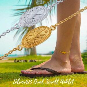 アンクレット メンズ ハワイアンジュエリー ゴールド シルバー シルバー925 メンズ レディース スクロール 波 ハワジュ アンクレット