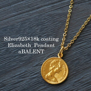 【クーポン配布中】エリザベス コイン ペンダント 18kコーティング コインネックレス 18金 k18 ゴールドネックレス 金 ネックレス ラッキーコイン silver925 コイン ネックレス ステンレチェーン