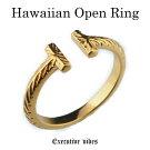 ★送料無料★ハワイアンオープンリングゴールドペアリングハワイアンジュエリーメンズレディース指輪お揃いTsilver925リング24kcoating24金