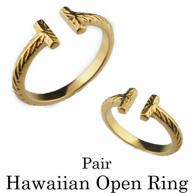 ★送料無料★ペア ハワイアンオープンリング ペアリング お揃い silver925 24金 24k coating ペア価格 ハワイアンジュエリー