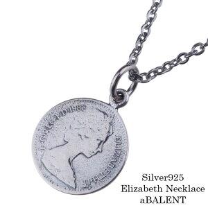 エリザベス コイン ネックレス silver925 ペンダント メンズ レディース ネックレス シンプル コインネックレス チェーン付 アクセサリー シルバー ジュエリー シルバー925 ペンダント