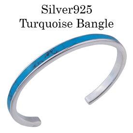ターコイズラインバングル ネイティブ バングル シルバーバングル ブレスレット メンズ レディース パワーストーン シルバー925バングル トルコ石 天然石 シルバー ブレスレット