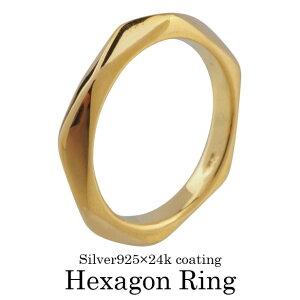 【10%OFFクーポン配布♪GW SALE】シルバー925 ヘキサゴンリング メンズ ピンキーリング シルバー ゴールド ピンキーリング 24k k24 24金 指輪 細め 6角形 レディース 華奢リング