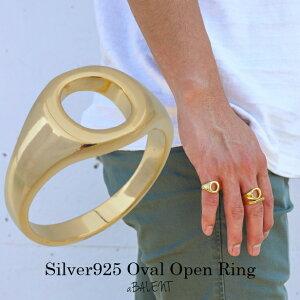 【10%OFFクーポン配布♪GW SALE】印台リング ゴールド シンプル シルバー925 24金 k24 24k スクエア 印台 ピンキーリング メンズ メンズ リング シルバーリング 指輪