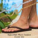 【楽天ランキング1位】アンクレット メンズ ハワイアンジュエリー ウェーブ 波 スクロール ゴールド シルバー シルバ…