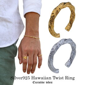 ピンキーリング メンズ ハワイアンジュエリー 指輪 シルバー925 ゴールド シルバー スクロール 波 華奢 細め 重ね着け ゴールドリング シルバーリング