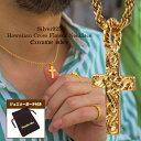 クロスネックレス メンズ ネックレス ゴールド スクロール 十字架 ハワイアンジュエリー プルメリア 24金 24k k24 ゴ…