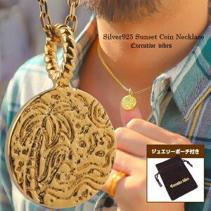 コイン ネックレス メンズ サンセット ネックレス コインネックレス メンズ ヤシの木 太陽 波 ウェーブ ゴールドネックレス 24金 k24 24k ハワイアンジュエリー メンズ レディース 金属アレル