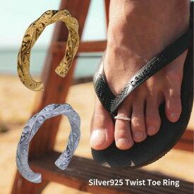 トゥリング メンズ ゴールド シルバー 足 指輪 トゥーリング シルバー925 ハワイアンジュエリー スクロール 波 足の指輪 メンズ レディース