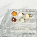【メール便送料無料】 カラーストーン キャンディリング 指輪 レディース フリーサイズ デザイン 重ね付け アクセ シ…
