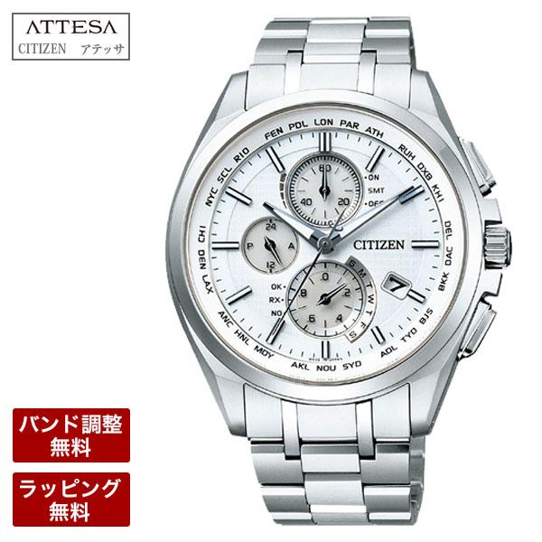 CITIZEN シチズン ATTESA アテッサ エコ・ドライブ 電波時計 ワールドタイム ダイレクトフライト針表示式 メンズ 腕時計 AT8040-57A