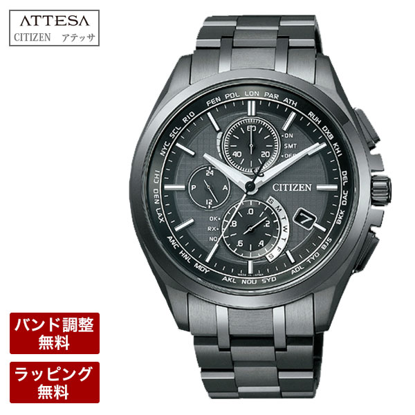 CITIZEN シチズン ATTESA アテッサ エコ・ドライブ 電波時計 ワールドタイム ダイレクトフライト針表示式 メンズ 腕時計 AT8044-56E