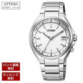 シチズン 腕時計 メンズ CITIZEN シチズン ATTESA アテッサ ダイレクトフライト エコ・ドライブ ソーラー 電波時計 CB1120-50A