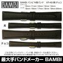 腕時計ベルト 時計ベルト 時計バンド 時計 バンド BAMBI バンビ 牛革 10mm 11mm 12mm 13mm 14mm 15mm 16mm 17mm 1...