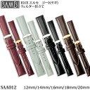時計 ベルト BAMBI 時計バンド 腕時計ベルト 時計ベルト 時計 バンド BAMBI バンビ ELCE エルセ ゴート(ヤギ) 12mm 14mm 16mm 18mm 20mm SAA012