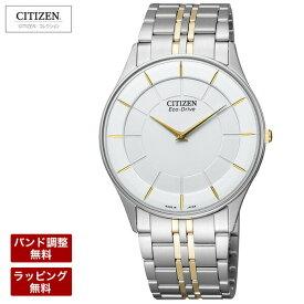 シチズン 腕時計 メンズ CITIZEN シチズンコレクション メンズ 腕時計 エコ・ドライブ AR3014-56A