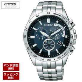 シチズン 腕時計 メンズ CITIZEN シチズンコレクション メンズ 腕時計 エコ・ドライブ電波 AT3000-59L