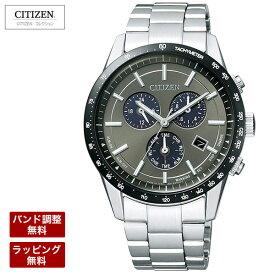 シチズン 腕時計 メンズ CITIZEN シチズンコレクション メンズ 腕時計 エコ・ドライブ BL5594-59H