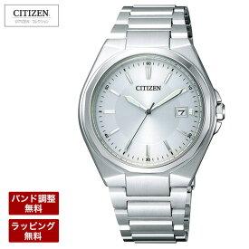 シチズン 腕時計 メンズ CITIZEN シチズンコレクション メンズ 腕時計 エコ・ドライブ BM6661-57A