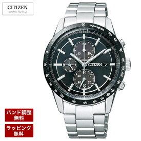 シチズン 腕時計 メンズ CITIZEN シチズンコレクション メンズ 腕時計 エコ・ドライブ CA0454-56E