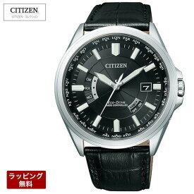 シチズン 腕時計 メンズ CITIZEN シチズンコレクション メンズ 腕時計 エコ・ドライブ電波 CB0011-18E