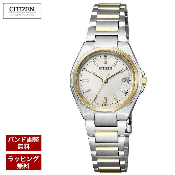 CITIZEN シチズンコレクション レディース 腕時計 エコ・ドライブ EW1384-66P