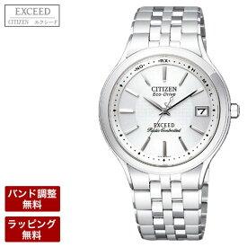 シチズン ソーラー電波時計 腕時計 CITIZEN シチズン EXCEED エクシード エコ・ドライブ ソーラー電波時計 ペアモデル・メンズモデル EBG74-2791