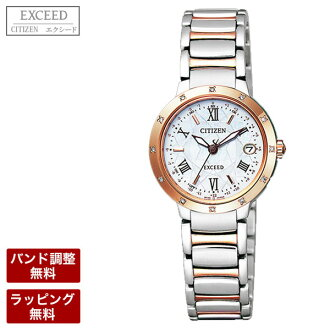 CITIZEN citizen EXCEED exceed TITANIA LINE HAPPY FLIGHT eco-drive solar radio world time ladies arm clock ES 9334-58W