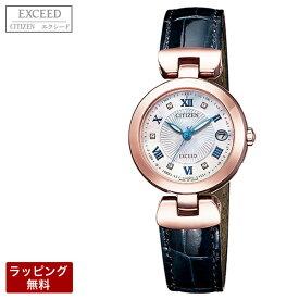 シチズン ソーラー電波時計 腕時計 CITIZEN シチズン EXCEED エクシード TITANIA LINE HAPPY FLIGHT エコ・ドライブ ソーラー電波 レディース腕時計 ES9424-06A