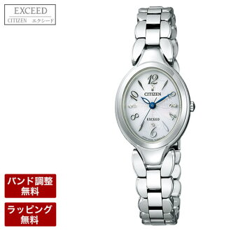 Citizen exceed ladies watch eco-drive solar watch EX 2040-55 A