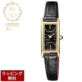 68e6589f74 シチズン 腕時計 CITIZEN シチズン Kii: キー それは:未来の扉をひらく鍵。