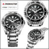 Citizen citizen PROMASTER pro master MARINE-Eco-Drive Eco drive diver 200m men's watch BN0190-82E