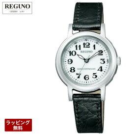 シチズン ソーラー電波時計 腕時計 CITIZEN シチズン REGUNO レグノ ソーラー電波腕時計 レディース腕時計 KL4-711-10