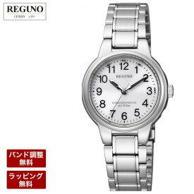 シチズン ソーラー電波時計 腕時計 CITIZEN シチズン REGUNO レグノ ソーラー電波腕時計 レディース腕時計 KL9-119-95