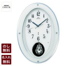 ダウンロード済み 時計 イメージ 無料アイコンダウンロードサイト
