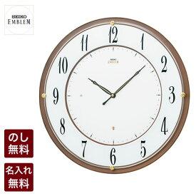 【ポイント12倍!9/20スタート】 セイコー クロック 掛時計 SEIKO EMBLEM セイコー エンブレム エムブレム 壁面に美しくフィットする、軽快な薄型電波クロック 電波時計 HS548B