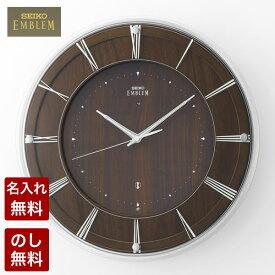 【ポイント12倍!9/20スタート】 セイコー クロック 掛時計 SEIKO EMBLEM セイコー エンブレム エムブレム ガラスと木のナチュラルモダンな掛時計 電波時計 HS558A