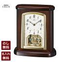【のし:名入れ無料】こだわりの置き時計SEIKO EMBLEMセイコー エムブレム電波時計上質な時を紡ぐ:重厚で気品溢れる佇まいHW582B