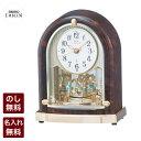 【のし:名入れ無料】こだわりの置き時計SEIKO EMBLEMセイコー エムブレム電波時計クリスタルの煌めきが:時を優雅に演出しますHW591B