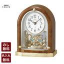 【送料:のし:名入れ無料】こだわりの置き時計SEIKO EMBLEMセイコー エムブレム電波時計クリスタルの煌めきが:時を優雅に演出しますHW592B