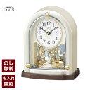 【送料:のし:名入れ無料】こだわりの置き時計SEIKO EMBLEMセイコー エムブレム電波時計クリスタルの煌めきが:時を優雅に演出しますHW593W