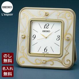 セイコー クロック 置時計 SEIKO L'espoir セイコー レスポワール ギフトにもおすすめ 洗煉されたデザインの小ぶりな置時計 UF802W