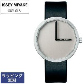 [月間優良ショップ受賞] イッセイミヤケ 時計 ISSEY MIYAKE 腕時計 セイコー SEIKO TWELVE トゥエルブ Naoto Fukasawa 深澤 直人 クオーツ メンズ腕時計 NY0P004