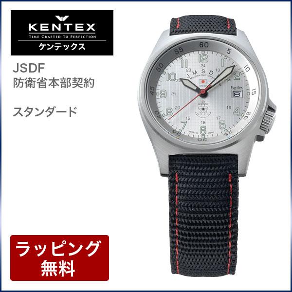 【ラッピング無料】KENTEX ケンテックス防衛省本部契約 JSDF Standard海上自衛隊モデルメンズ腕時計S455M-03